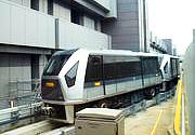 Changi's Sky Train