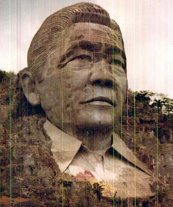Marcos Monument