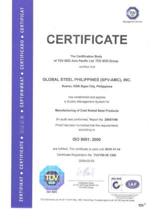GSPI's ISO 9001:2000 Certificate